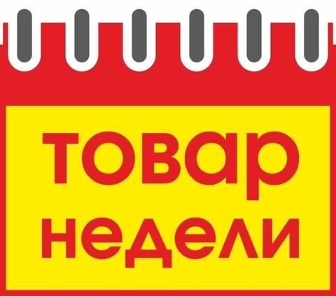 http://images.vfl.ru/ii/1540973533/436fdc8d/24009579_m.jpg