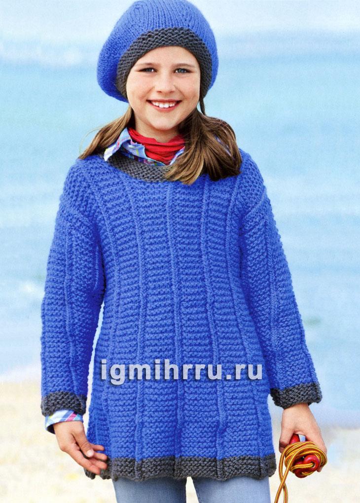 Для девочки 4-10 лет. Шерстяной комплект синего цвета: удлиненный пуловер и шапочка. Вязание спицами