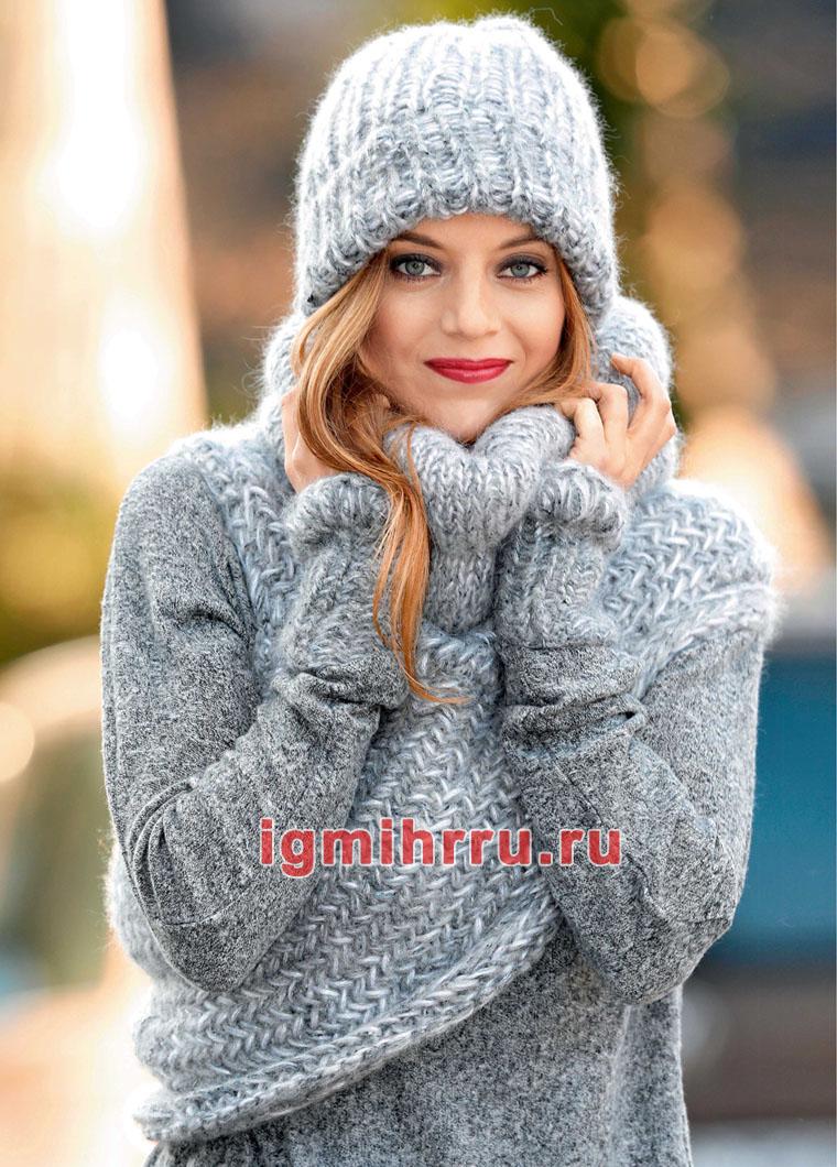 Теплый уютный комплект: шапка, пончо и митенки. Вязание спицами
