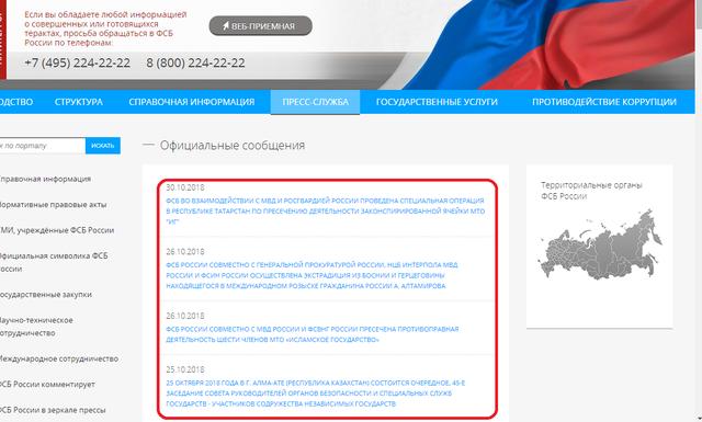 http://images.vfl.ru/ii/1541049154/1775de74/24021288_m.png