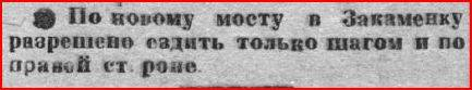 http://images.vfl.ru/ii/1541050012/32706b74/24021469_m.jpg