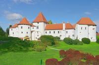 Замок Стары Град в г. Вараждин на севере Хорватии. Фото Морошкина В.В.