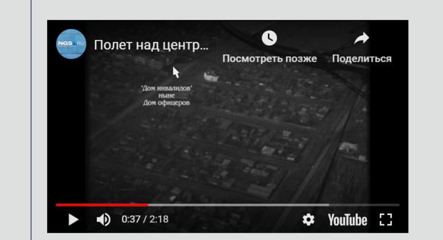 http://images.vfl.ru/ii/1541153776/6ec2f9f1/24036562_m.png