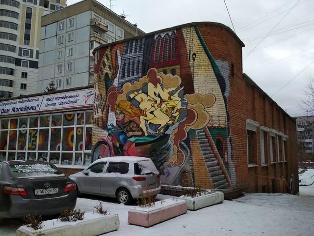 http://images.vfl.ru/ii/1541162679/ed631d01/24037938_m.jpg
