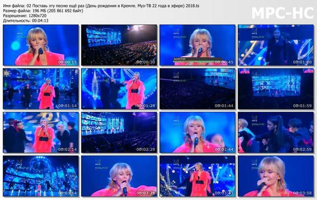 http://images.vfl.ru/ii/1541171502/d6b38926/24039628_m.jpg