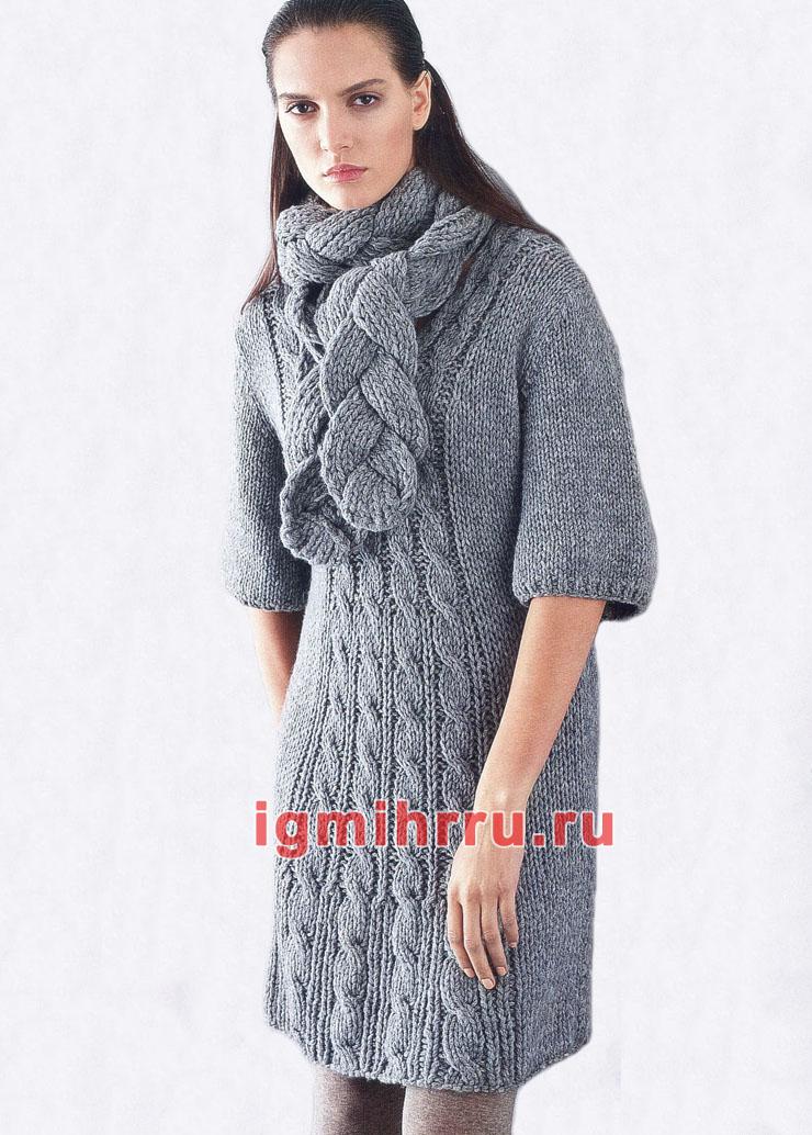 Серое шерстяное платье с косами, дополненное шарфом. Вязание спицами
