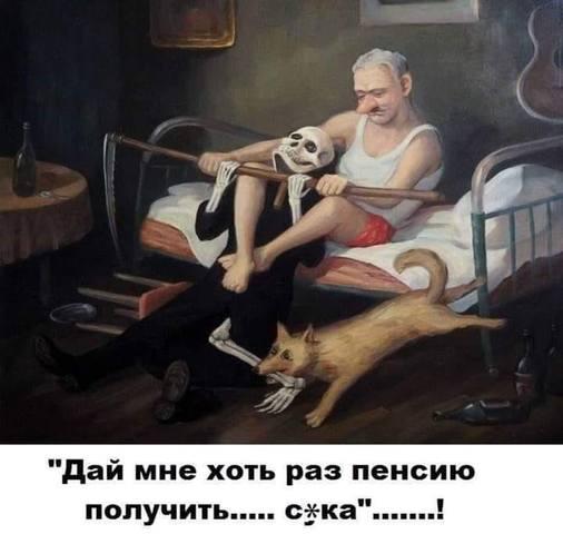 http://images.vfl.ru/ii/1541192774/87b720bd/24043563_m.jpg