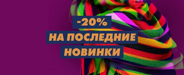 http://images.vfl.ru/ii/1541258340/6702b3f5/24050121_m.jpg
