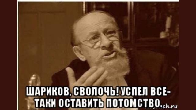 http://images.vfl.ru/ii/1541331385/0aa692e5/24059457_m.jpg