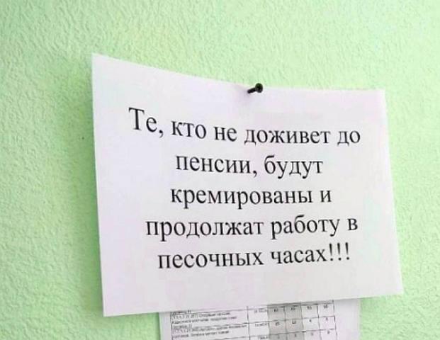 Птицеводы Бурятии и Прибайкалья - Страница 16 24059840_m