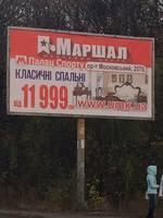 http://images.vfl.ru/ii/1541363835/d3b5c777/24065373_s.jpg