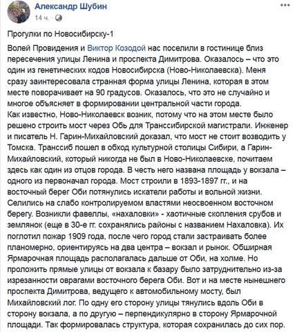http://images.vfl.ru/ii/1541398392/bc5c04c4/24067727_m.jpg