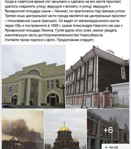 http://images.vfl.ru/ii/1541398675/2a488151/24067776_m.jpg