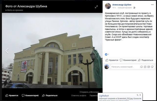 http://images.vfl.ru/ii/1541399020/3808f2b4/24067818_m.jpg
