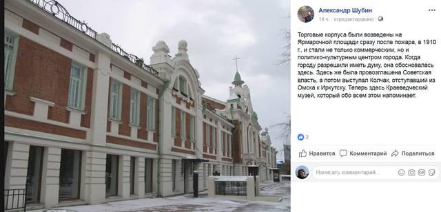 http://images.vfl.ru/ii/1541399020/46b60e3a/24067821_m.jpg