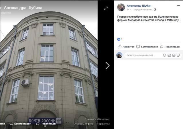 http://images.vfl.ru/ii/1541399020/ae4c44b4/24067820_m.jpg