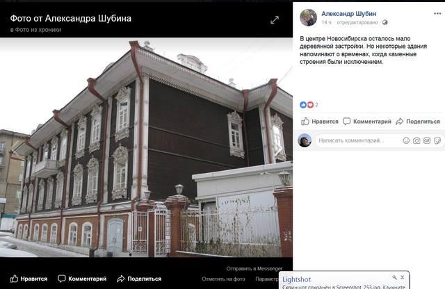 http://images.vfl.ru/ii/1541399020/cc344b8d/24067817_m.jpg