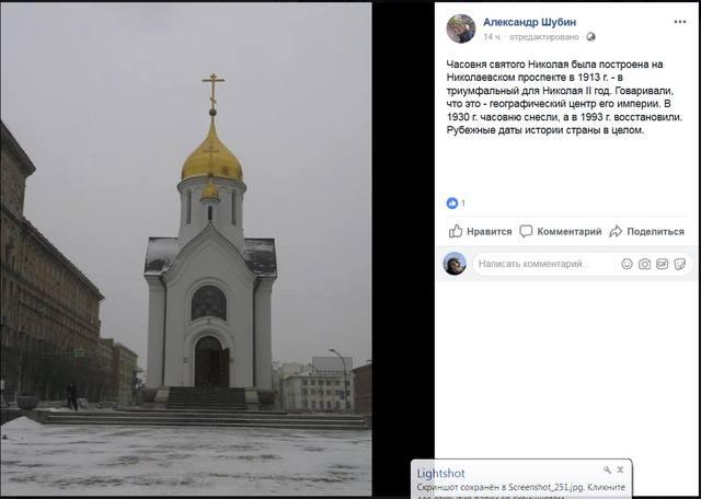 http://images.vfl.ru/ii/1541399020/e383a6d6/24067819_m.jpg