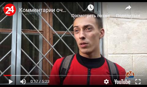 http://images.vfl.ru/ii/1541404466/ed1712c1/24068753.jpg