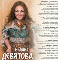 http://images.vfl.ru/ii/1541409983/d9400c6e/24069706_s.png
