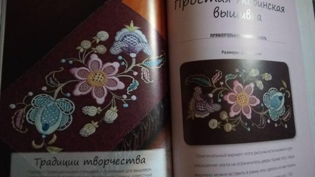 http://images.vfl.ru/ii/1541411532/7b4213fc/24069983_m.jpg