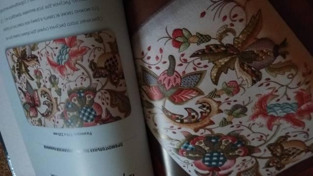http://images.vfl.ru/ii/1541411573/e4300ab2/24069989_m.jpg