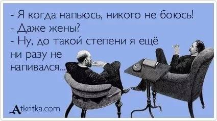 http://images.vfl.ru/ii/1541430004/09034b88/24073918_m.jpg