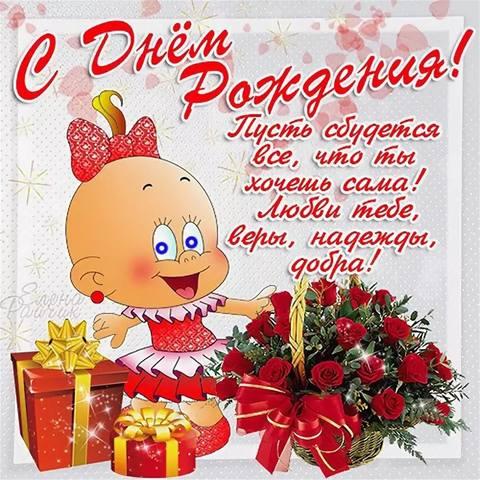 http://images.vfl.ru/ii/1541430586/a46c407d/24074144_m.jpg