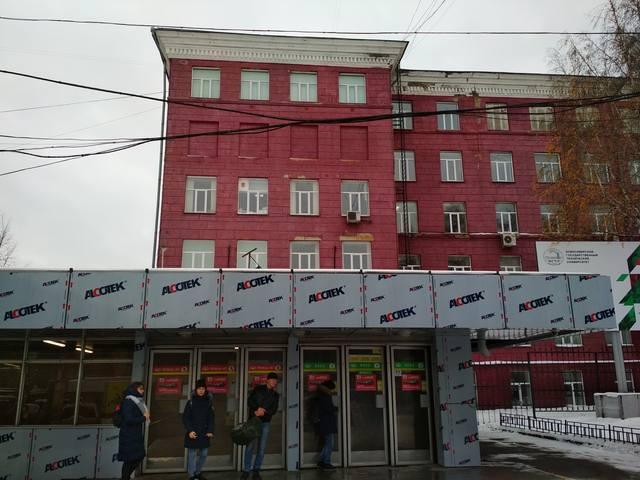 http://images.vfl.ru/ii/1541459539/d329e70e/24079990_m.jpg