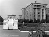 http://images.vfl.ru/ii/1541484129/109f6d11/24081793_s.jpg