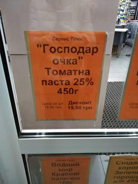 http://images.vfl.ru/ii/1541509619/08a43bbe/24086568.jpg