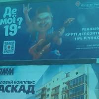 http://images.vfl.ru/ii/1541534119/b46f5a67/24091938_s.jpg