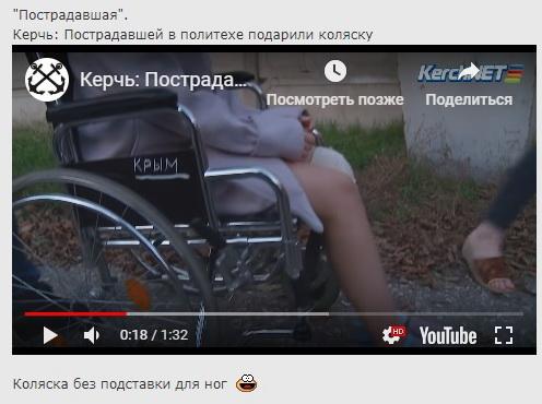 http://images.vfl.ru/ii/1541603177/69de1f8a/24101056.jpg