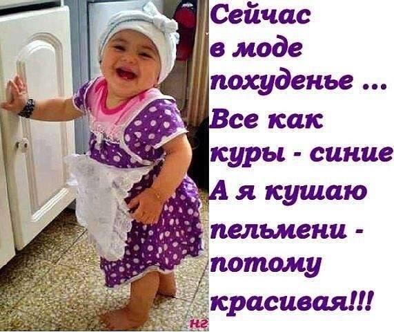http://images.vfl.ru/ii/1541605114/ad0b7796/24101367_m.jpg