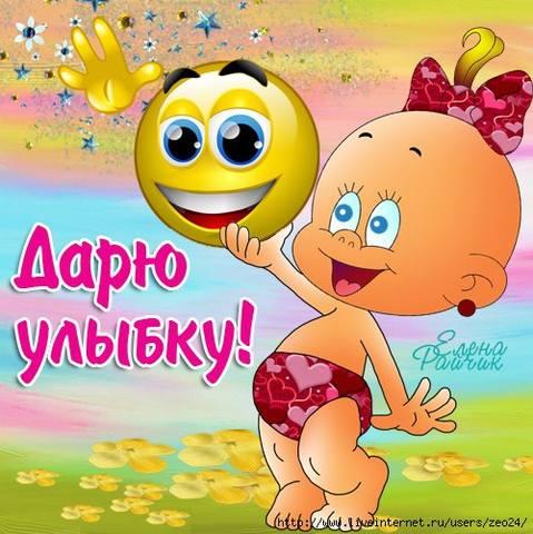 http://images.vfl.ru/ii/1541656678/84fdadcd/24107445_m.jpg