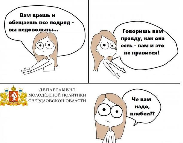 http://images.vfl.ru/ii/1541667281/e4bfd100/24108831_m.jpg