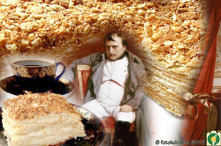 С днем рождения Napoleon_6!
