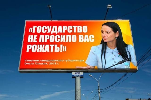 http://images.vfl.ru/ii/1541759913/fa8ce0c1/24123394_m.jpg