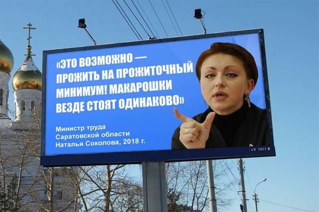 http://images.vfl.ru/ii/1541760172/bc587677/24123471_m.jpg
