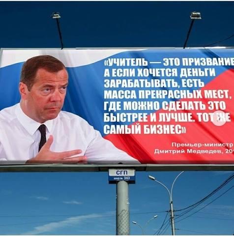 http://images.vfl.ru/ii/1541760568/bc9dabd8/24123584_m.jpg