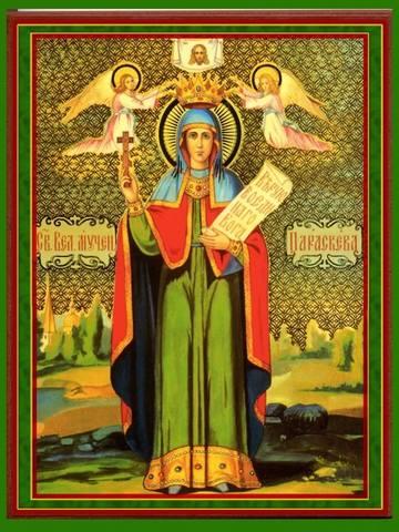 10 Ноября день Великомученицы Параскевы, наречённой Пятница Обряды и Ритуалы. 24123821_m