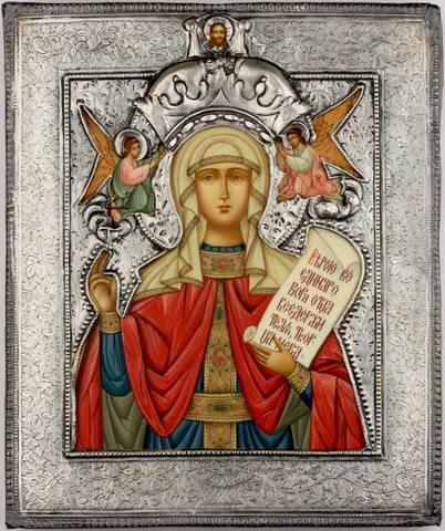 10 Ноября день Великомученицы Параскевы, наречённой Пятница Обряды и Ритуалы. 24123830_m
