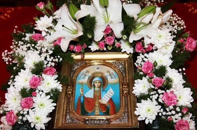 10 Ноября день Великомученицы Параскевы, наречённой Пятница Обряды и Ритуалы. 24124126_m