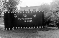 http://images.vfl.ru/ii/1541763604/bc2990ff/24124246_s.jpg