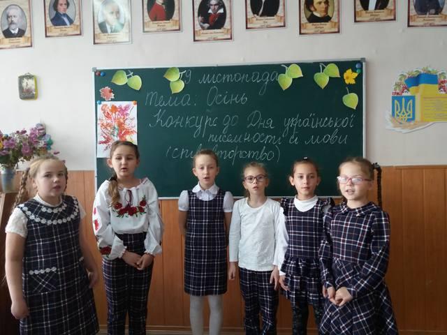 """конкурс співавторство до пісні """"Осінь"""""""