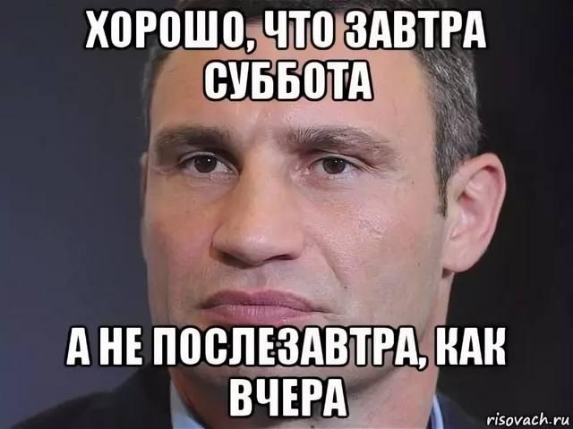 http://images.vfl.ru/ii/1541787219/03db4fc9/24128818_m.jpg