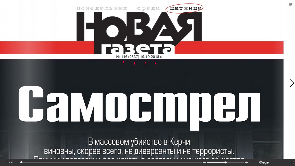http://images.vfl.ru/ii/1541794463/db39ede8/24130422.jpg