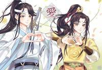 Mo Dao Zu Shi (13)