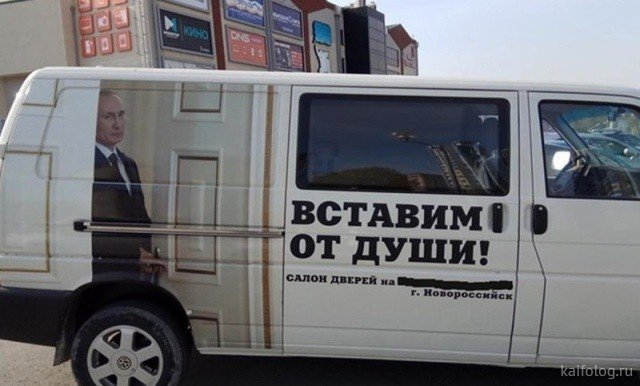 http://images.vfl.ru/ii/1541868056/ca393067/24141112.jpg