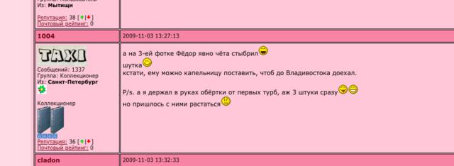 http://images.vfl.ru/ii/1541879083/c2c23d5f/24143122_m.png
